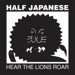 Hear The Lions Roar